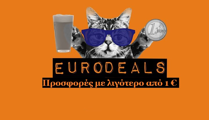 one euro deals
