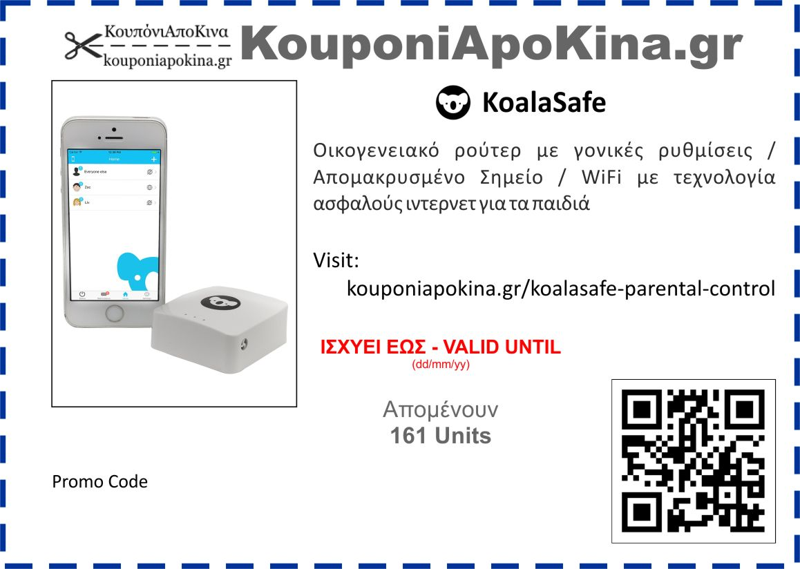 KoalaSafe Parental Control from Amazon
